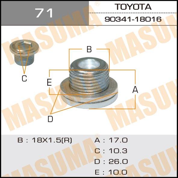 Болт маслосливной A/T  Masuma  Toyota. (71)