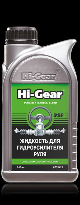 Жидкость для гидроусилителя руля Hi-Gear POWER STEERING FLUID 946 мл. (HG7042R)