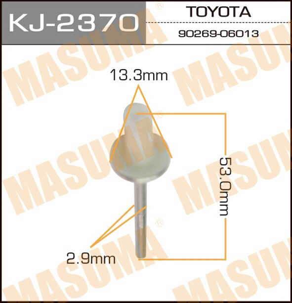Заклёпка стальная  Masuma  KJ-2370
