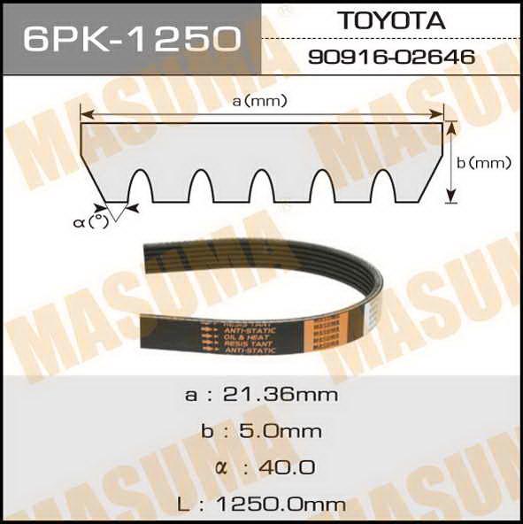 Ремень ручейковый  Masuma  6PK-1250