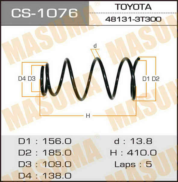 Пружина подвески усиленная +15% жесткости MASUMA front CAMRY/ ACV30. (CS-1076)