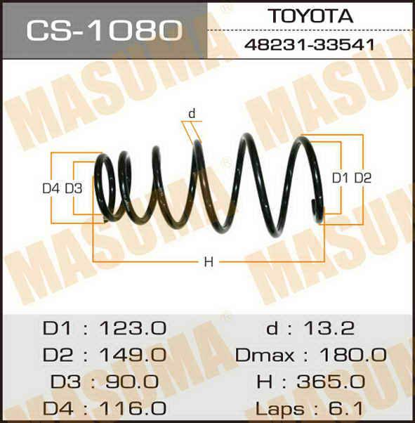 Пружина подвески усиленная +15% жесткости MASUMA rear CAMRY/ ACV30. (CS-1080)