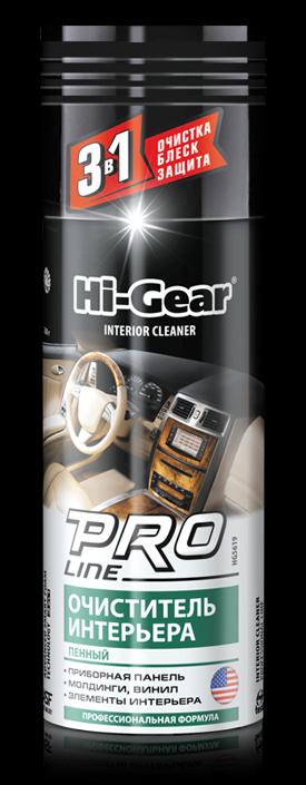 Очиститель интерьера (пенный) профессиональная формула. Hi-Gear (HG5619)