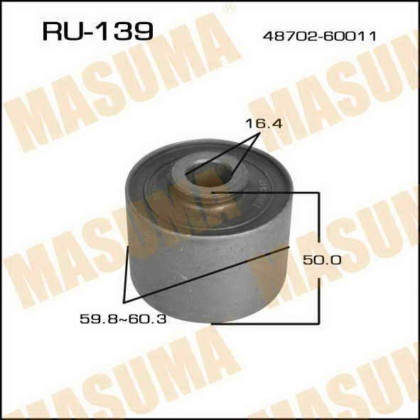 Сайлентблок  Masuma  Prado LJ7# Front F (1/60). (RU-139)