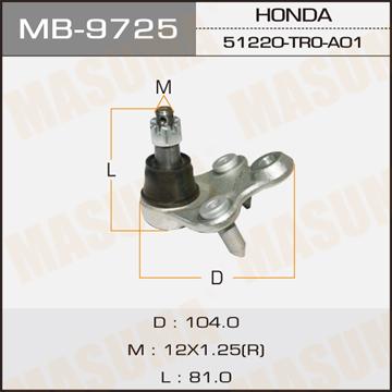 Шаровая опора MASUMA front low CIVIC/ FB8 2012-. (MB-9725)