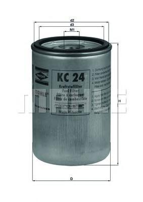 Фильтр топливный MAHLE KC 24 S0322. (KC24)
