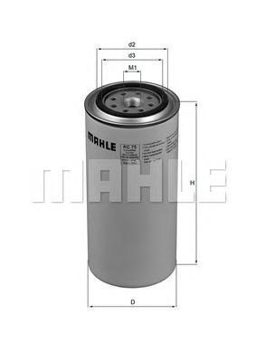 Фильтр топливный MAHLE KC 75 Z0322 (WK 962/7). (KC75)