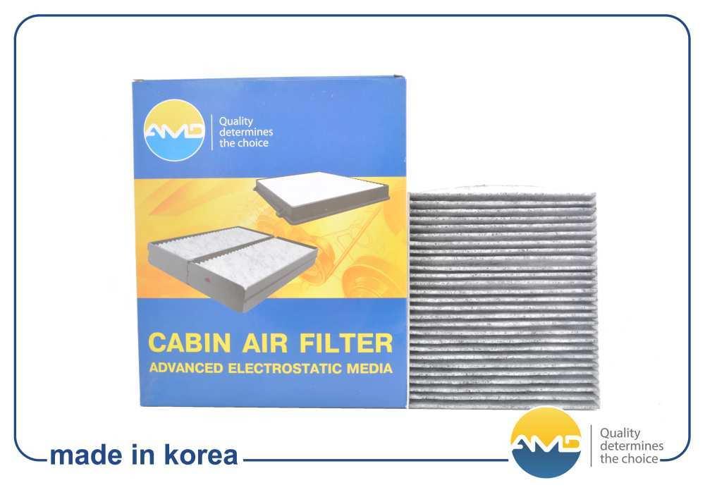 Фильтр салонный FC43C угольный 971332K000 /AMD. KIA (Soul). (AMDFC43C)