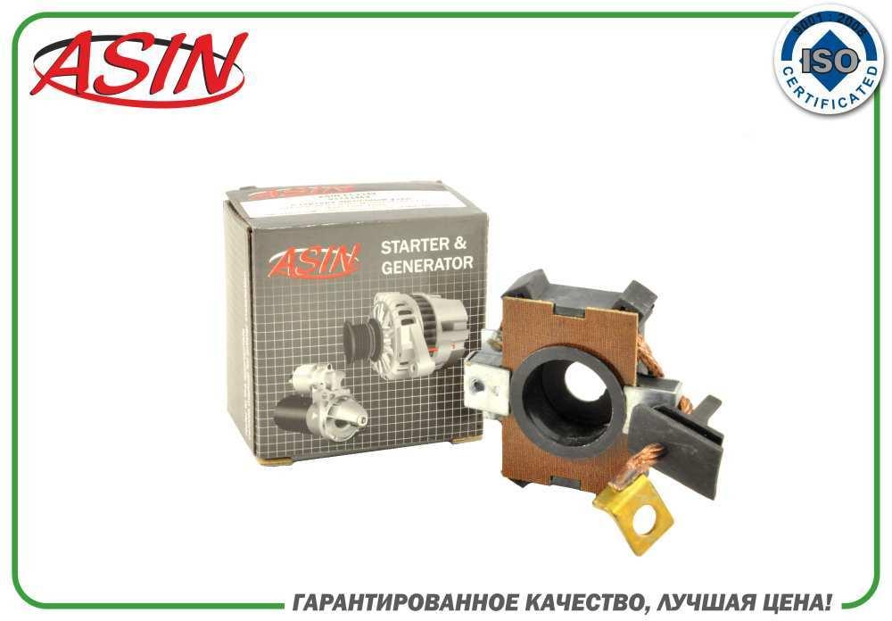 Стартера щеточный узел EL2349 93742469ASIN.DAEWOO Matiz M100, M150 CHEVROLET Aveo T200. (ASIN.EL2349)