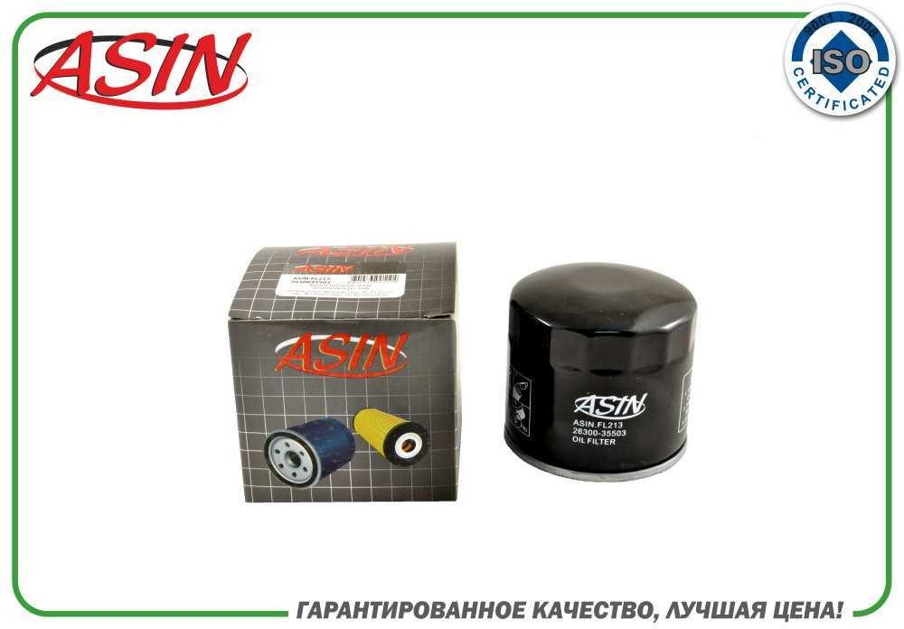 Фильтр масляный FL213 2630035503ASIN.HYUNDAI Solaris RB,Sonata Tagaz,Accent,Getz TB. (ASIN.FL213)