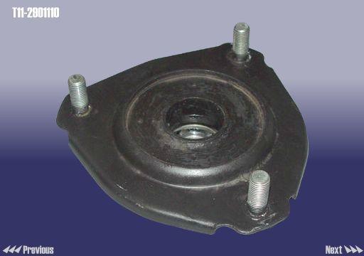 Опора передней стойки амортизатора в сборе. CHERY (T112901110)