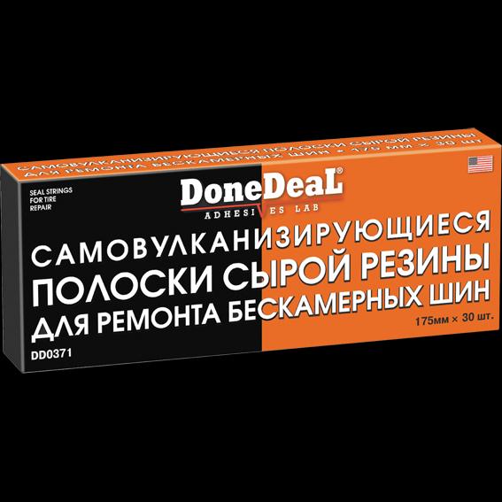 Самовулканизирующиеся резиновые жгуты для ремонта шин Done Deal SEAL STRINGS FOR TIRE REPAIR. (DD0371)