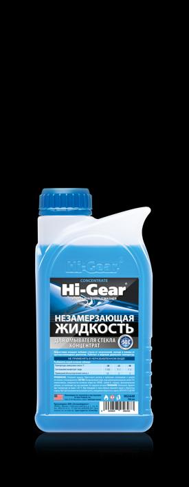 Незамерзающая жидкость для омывателя стекла (концентрат) Hi Gear (Незамерзайка). Hi-Gear (HG5648)