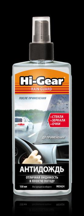 Антидождь Hi Gear RAIN GUARD150 мл. Hi-Gear (HG5624)