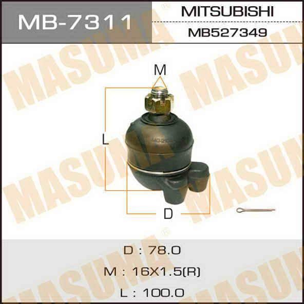 Шаровая опора  Masuma  front up PA##, PD,PE8W, P23W/,V, P25W/V. (MB-7311)