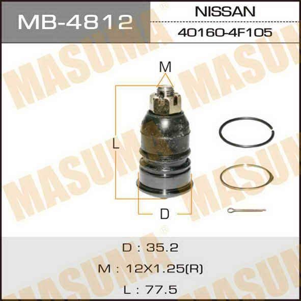 Шаровая опора  Masuma  March K11. (MB-4812)