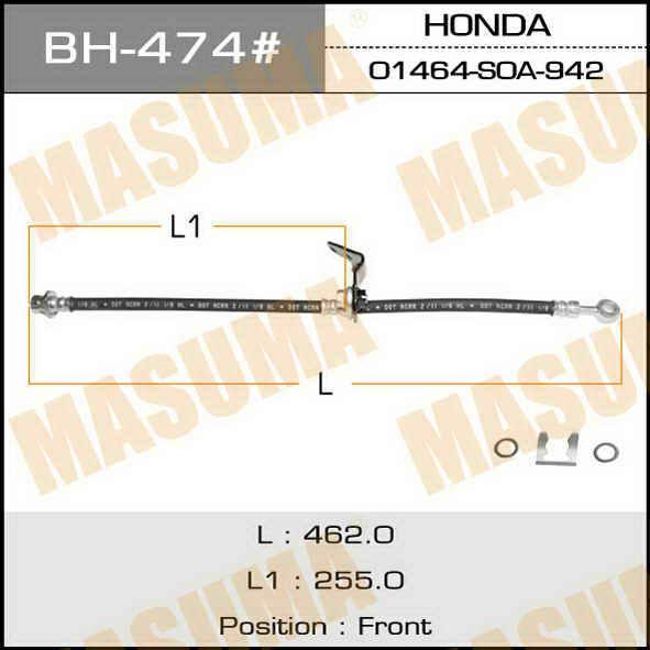 Шланг тормозной  Masuma  H- /front/ Accord, Torneo CF3 RH. (BH-474)