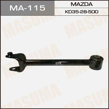 Рычаг нижний MASUMA rear low MAZDA/ CX-5 (1/20). (MA-115)