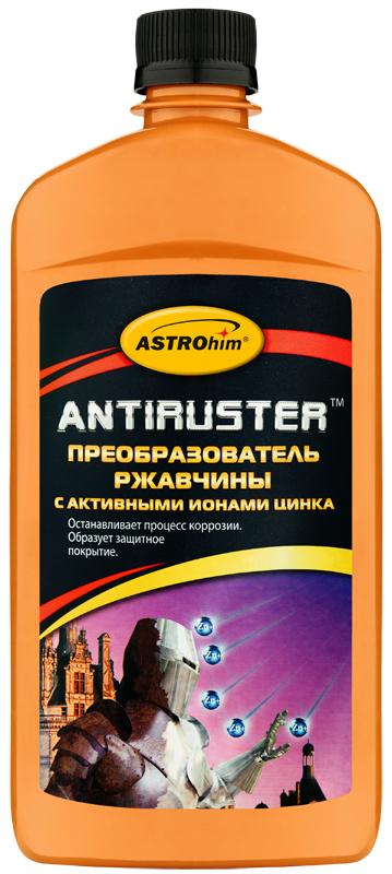 АС-469 Преобразователь ржавчины с активными ионами цинка 500мл г.Москва. ASTROHIM (AC-469)