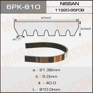 Ремень ручейковый MASUMA 6PK- 810. (6PK-810)
