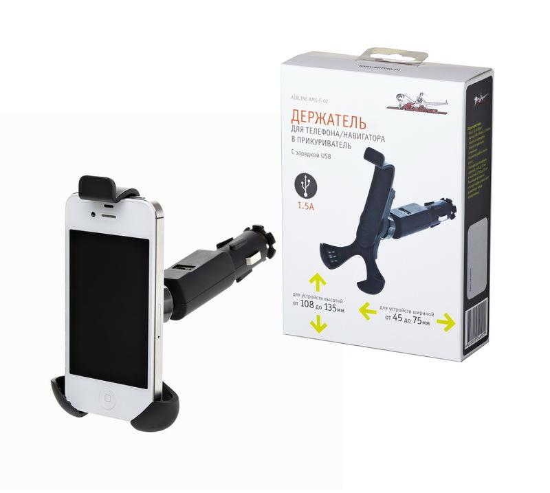 Держатель для телефона/навигатора в прикуриватель с зарядкой USB AMS-F-02. AIRLINE (AMSF02)