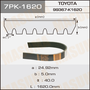 Ремень ручейковый MASUMA 7PK-1620