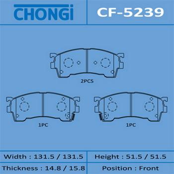 Колодки дисковые CHONGI AN-447WK front. (CF-5239)