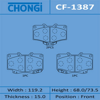 Колодки дисковые CHONGI AN-458K front. (CF-1387)