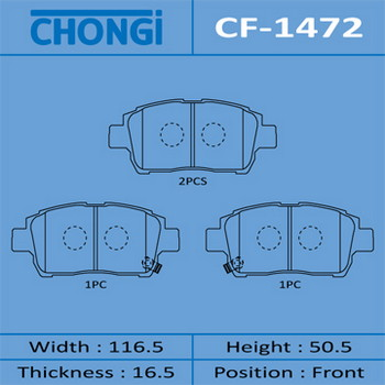 Колодки дисковые CHONGI AN-634K front. (CF-1472)