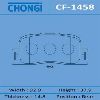 Колодки дисковые CHONGI AN-659K rear. (CF-1458)