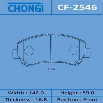 Колодки дисковые CHONGI AN-751WK front. (CF-2546)