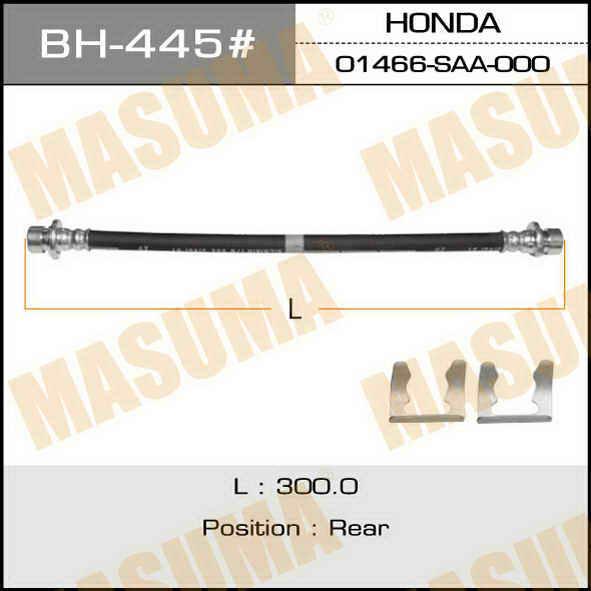 Шланг тормозной  Masuma  H- /rear/ Fit GD1, 2 RH. (BH-445)