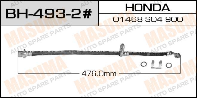 Шланг тормозной  Masuma  H- /rear/ Integra DC2, DB8 LH. (bh-493-2)