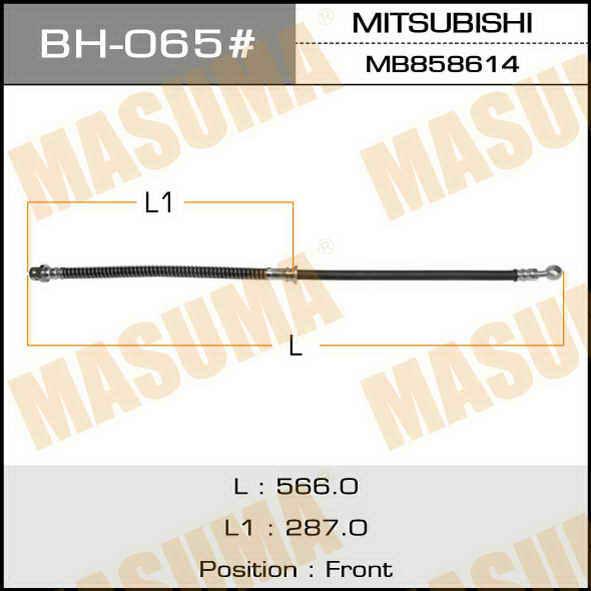 Шланг тормозной  Masuma  MMC- /front/ Galant.E##A (уп.80шт). (BH-065)