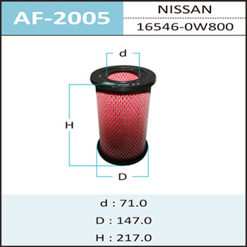Воздушный фильтр A-2005 HEPAFIX. (AF-2005)