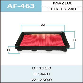 Воздушный фильтр A-463 HEPAFIX. (AF-463)