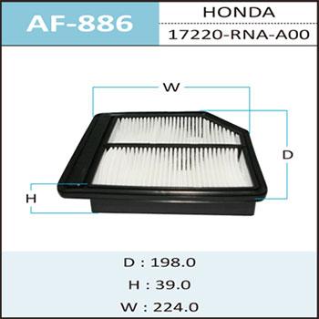 Воздушный фильтр A-886 HEPAFIX. (AF-886)