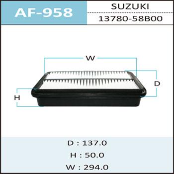 Воздушный фильтр A-958 HEPAFIX. (AF-958)