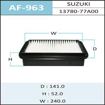 Воздушный фильтр A-963 HEPAFIX. (AF-963)