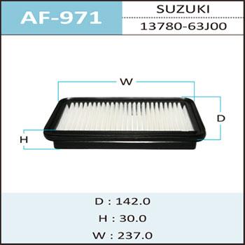 Воздушный фильтр A-971 HEPAFIX. (AF-971)