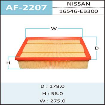 Воздушный фильтр A2512 HEPAFIX. (AF-2207)