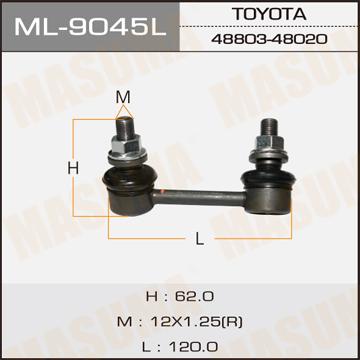 Стойка стабилизатора (линк) MASUMA rear LEXUS RX450H/GYL15L LH. (ML-9045L)