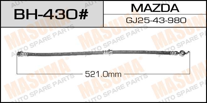 Шланг тормозной  Masuma  Mz- /front/ Capella GDEA 4WD. (bh-430)