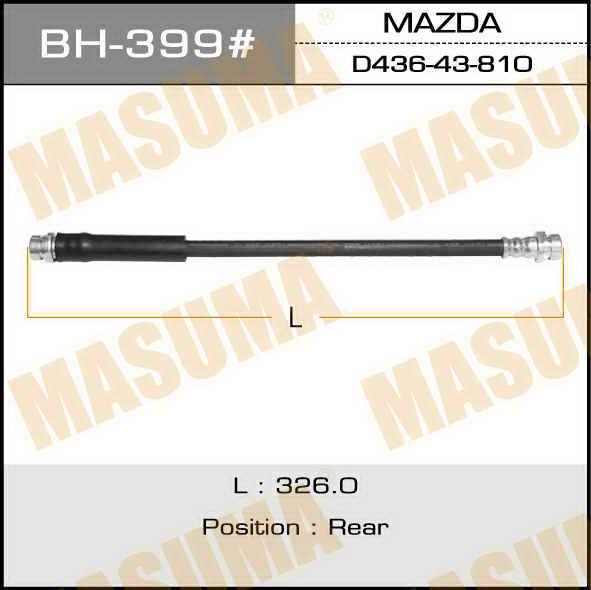 Шланг тормозной  Masuma  Mz- /rear/ Demio DY3W. (BH-399)