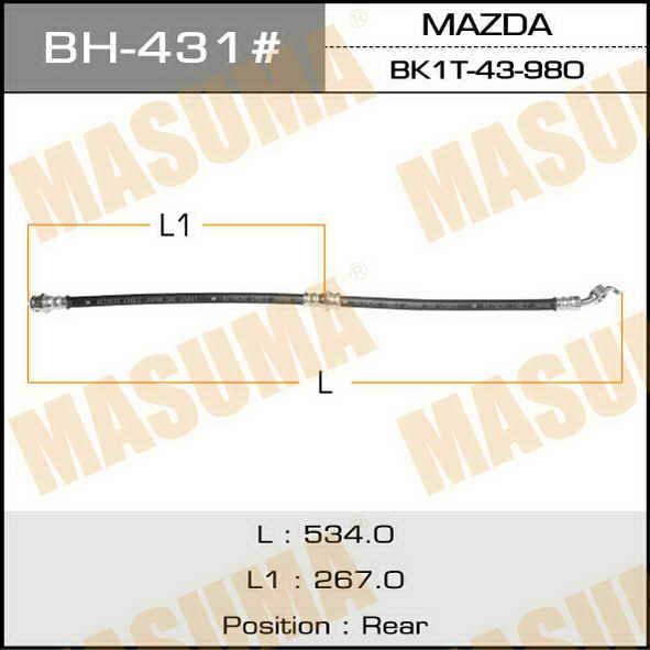 Шланг тормозной  Masuma  Mz- /rear/ Familia BJEP, BJ5P, BJFP, Capella GFEP, Premacy CPEW. (BH-431)
