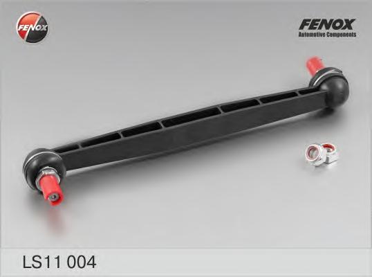 Тяга стабилизатора LS11004. FENOX