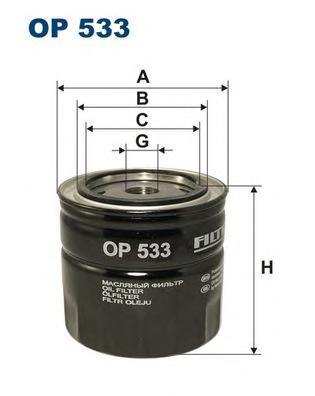 Фильтр масляный OP533. Filtron