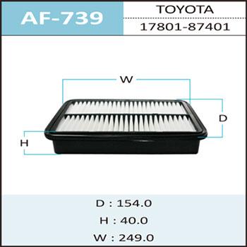 Воздушный фильтр A-739 HEPAFIX. (AF-739)