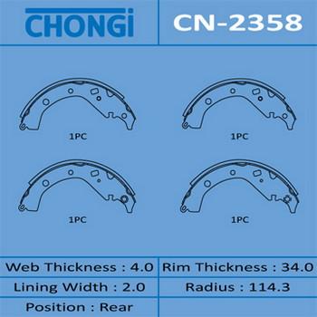 Колодки барабанные CHONGI. (CN-2358)