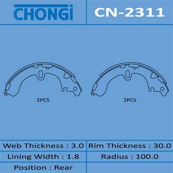 Колодки барабанные CHONGI R-1030. (CN-2311)
